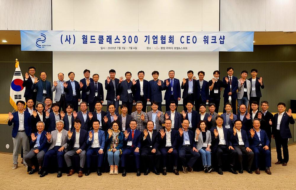 월드클래스300기업협회, '월드클래스기업협회'로 재탄생
