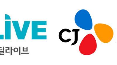 CJ ENM, 딜라이브에 채널종료 공지 촉구…개별SO도 우려