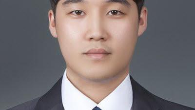 최고봉 전남대 박사과정생, 유명 국제학술지 제1저자 논문 발표