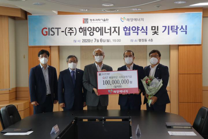 """김기선 GIST 총장(왼쪽 세 번째)과 오광호 해양에너지 전무("""" 네 번째)가 지역사회 발전에 기여하기 위한 업무 협약을 체결한 뒤 기념촬영했다."""