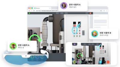맥스트, 스마트팩토리 산업용 AR 솔루션 '맥스워크' 정식 출시