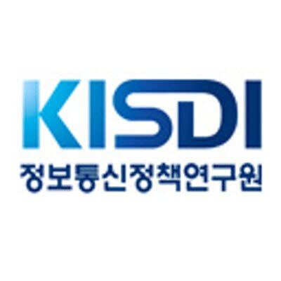 KISDI, 5개 연구본부·2개 지원본부로 조직개편