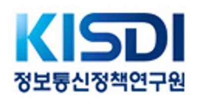 {htmlspecialchars(KISDI, 5개 연구본부·2개 지원본부로 조직개편)}