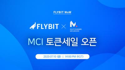 플라이빗, '플라이빗 와우' 첫 프로젝트 MCI 공개
