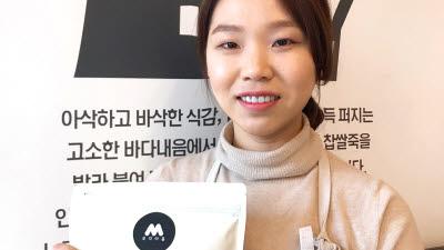 대한민국 동행세일 '청년상인 입점 기획전' 매출액 증가세