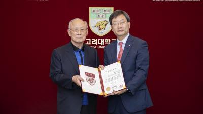 김재철 변호사, 고려대에 30억원 기부