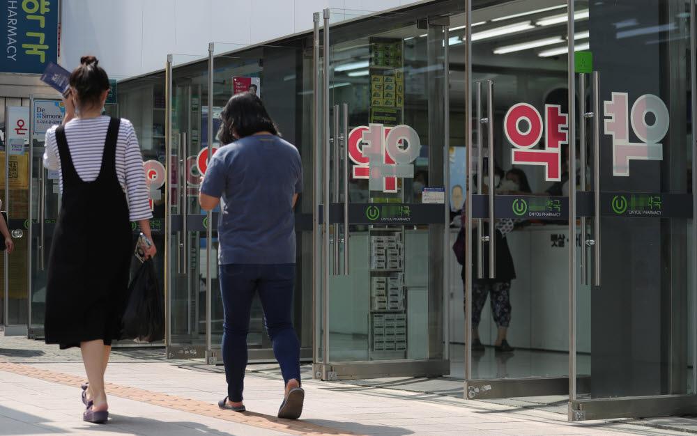 서울 종로구의 약국 모습 연합뉴스