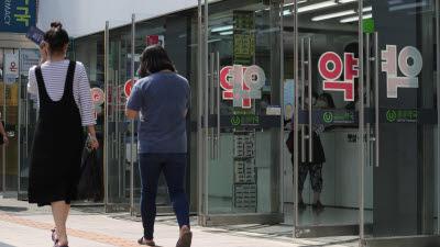 공적 마스크 제도 종료…12일부터 '시장 공급' 체계로 전환