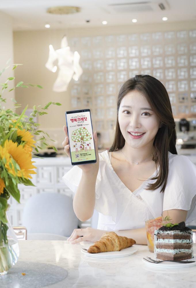 SK텔레콤, 소상공인 상생제휴마케팅…구매금액 일부 기부