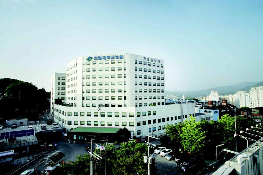한림대춘천성심병원