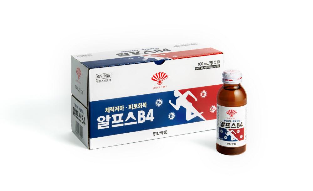 동화약품 피로회복제 알프스B4 (사진=동화약품)