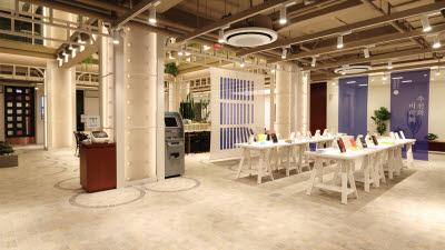 하나금융, 광주 전일빌딩에 컬처뱅크 복합점포 개점