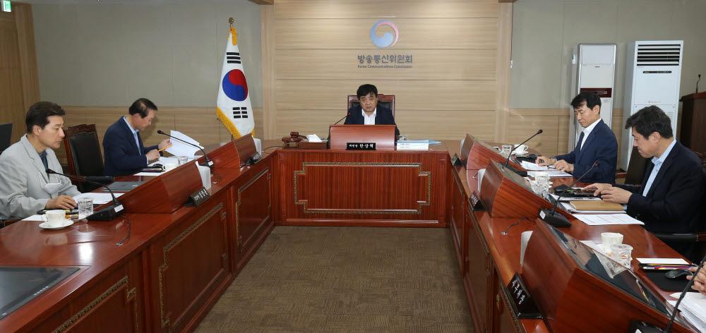 방송통신위원회 회의