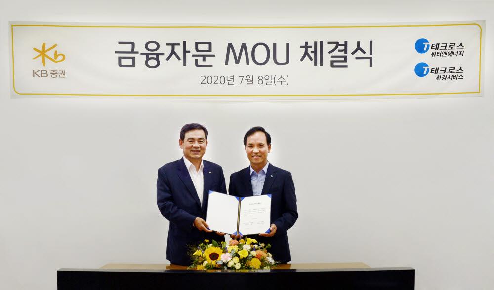김성현 KB증권 대표(왼쪽)와 김정철 테크로스워터앤에너지 및 테크로스환경서비스 총괄대표이사가 MOU 체결식에서 사진을 촬영하고 있다. (사진=KB증권)