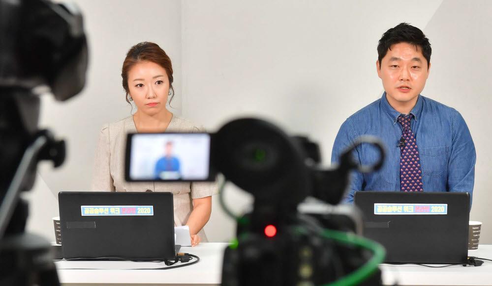 온라인판 '공공솔루션 위크 2020' 2주차 개최