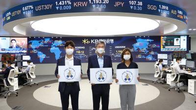 허인 KB국민은행장, 코로나19 극복 '스테이 스트롱' 캠페인 참여