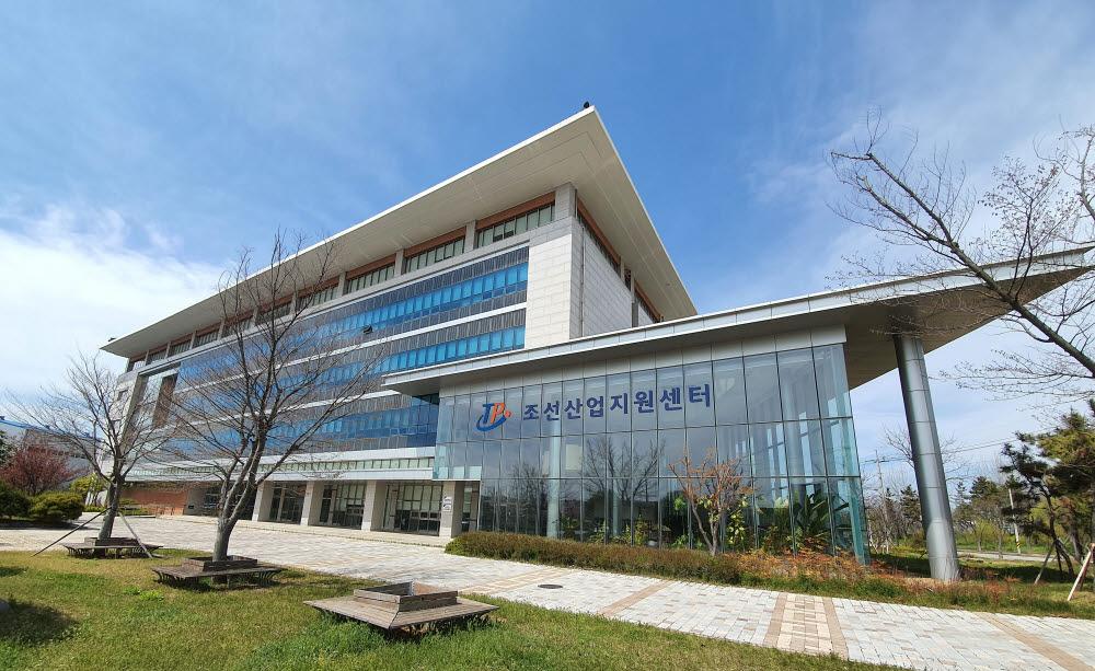 전남테크노파크조선산업지원센터 전경.