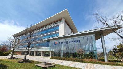전남TP, 조선 중소기업 협소부 용접자동화장치 시제품 제작 성공