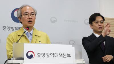 국민 3055명 대상 코로나19 항체 검사 결과 1명만 양성