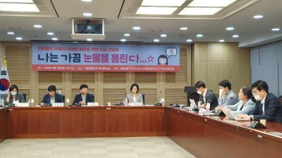 """국회로 온 싸이월드 """"사실상 데이터 복구 어려워""""…제2의 사태 막아야"""