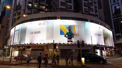 LG 올레드 TV 대형 광고, 홍콩 쇼핑객 눈길 사로잡다