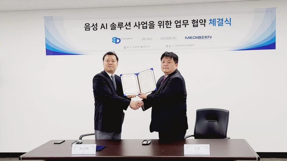 독고세준 비디 대표(왼쪽)와 고훈 미디어젠 대표가 음성AI 솔루션 사업을 위한 협약식을 가졌다.