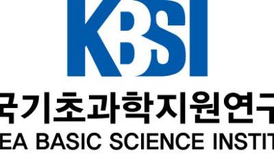 KBSI, 인천시·인천경제자유구역청과 '수도권통합센터' 구축 협약