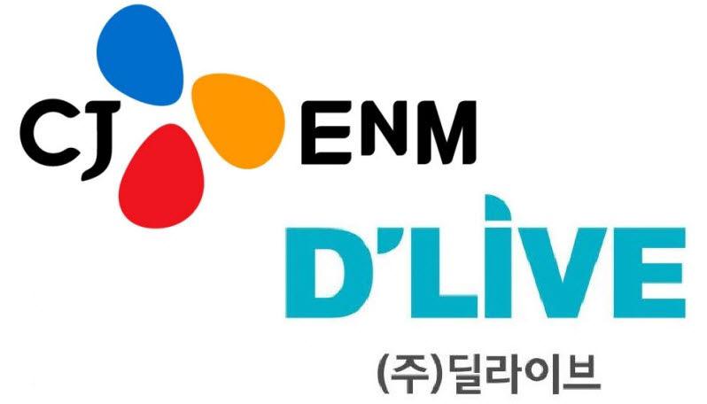 [단독]CJ ENM-딜라이브, 사상 초유 '블랙아웃' 막았다