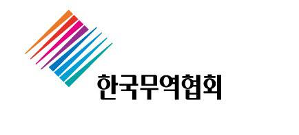 무협, '전문무역상사의 날' 개최