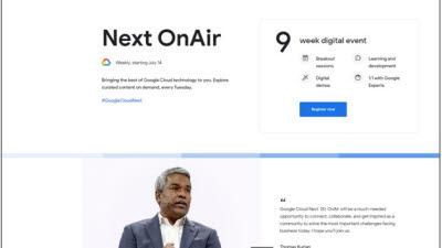넷킬러, 구글 클라우드 넥스트 '20에서 '지스위트 통합보안솔루션' 선보인다