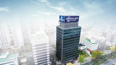 대구TP 모바일융합센터, 5G 혁신 디바이스 아이디어 공모전 개최
