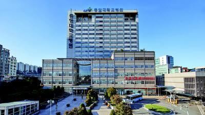 중앙대병원, 진료정보교류사업 거점의료기관 선정
