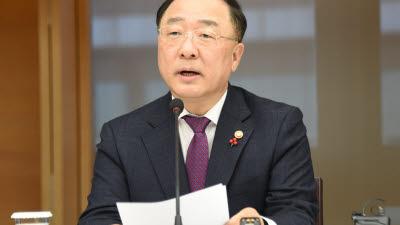 """홍남기, 18일 G20 재무장관회의 참석…""""'디지털인프라' 구축"""" 강조"""