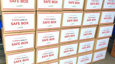 캐논코리아비즈니스솔루션, 초록우산어린이재단에 기부금 전달