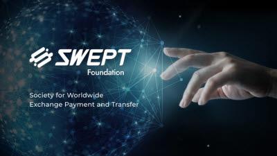 두빛나래소프트, 가상자산 통합플랫폼 '크립토뱅크', 홍콩 SWEPT파운데이션에 매각