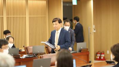 한국은행, 기준금리 연 0.50% 동결