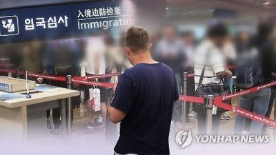 코로나19로 작년 외국인 출국 역대 최대