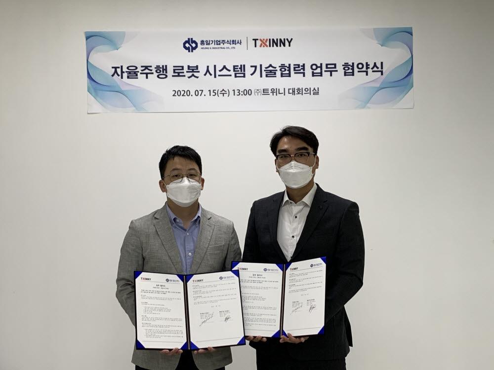 천영석 트위니 대표(왼쪽)와 윤수근 흥일기업 사장이 지난 15일 대전에 위치한 트위니 사옥에서 자율주행 로봇 시스템 공급과 기술협력을 위한 업무협약을 체결한 뒤 기념촬영하고 있다. 사진출처=트위니
