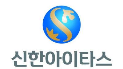 신한아이타스 '디지털 내부통제'로 리스크 관리...'상시감시 시스템' 구축