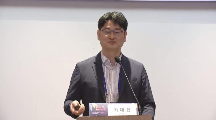 최대선 공주대 지능보안연구실 교수가 제26회 정보통신망 정보보호 콘퍼런스에서 AI 기반 인증에 관해 발표하고 있다. 콘퍼런스 온라인 생중계 캡처