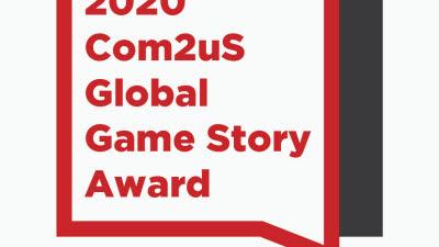 '컴투스 글로벌 게임문학상 2020' 작품 접수 시작