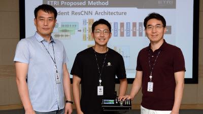 ETRI, AI 음향 인식 대회 '세계 1위' 차지