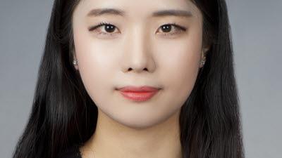 김민아 전남대 박사과정생, 한국생물공학회 우수논문발표상 수상