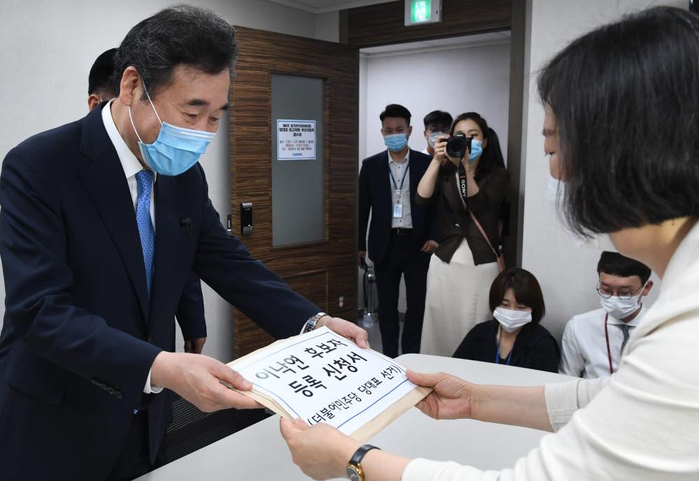 더불어민주당 이낙연 의원이 20일 오전 서울 여의도 더불어민주당 당사에서 당 대표 후보 등록을 하고 있다. 연합뉴스