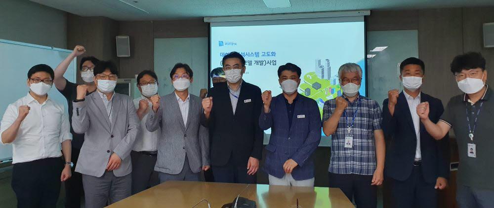 20일 경기바이오센터에서 열린 경기도 공공버스 신규노선 분석 서비스 구축사업 착수보고회 이후 참석자들이 기념촬영했다.
