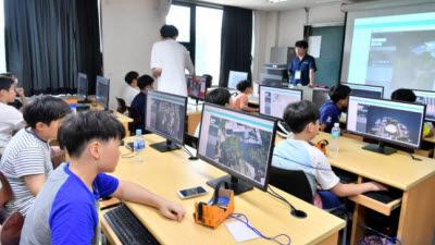 {htmlspecialchars(드론 촬영 등 체험형 공간정보 캠프 8월 12~13일 개최)}