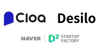 네이버 D2SF, 데이터 기술 스타트업 클로아·디사일로에 투자