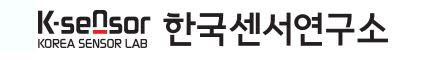한국센서연구소 CI.