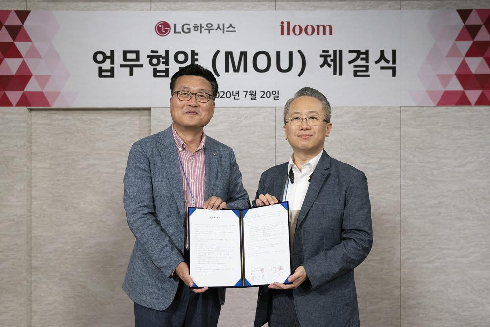 LG하우시스 인테리어 사업부장 최영일 상무(왼쪽)와 일룸 강성문 대표가 업무협약식에서 기념 촬영을 하고 있다.