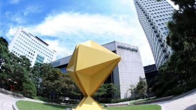 한국거래소, '언택트' 시대에 맞는 금융투자 교육 시행